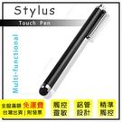 【Stylus觸控筆】全廠牌通用款超好寫鋁管觸控筆電容式觸控筆敏感彈性滾球設計口袋筆夾 TouchPen