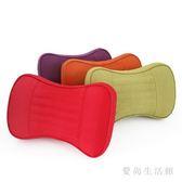 腰靠 汽車記憶棉靠背靠墊車載辦公室護腰枕四季用 AW7075『愛尚生活館』