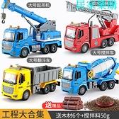 玩具模型車 兒童大吊車玩具大號起重機模型男孩挖掘機挖土機玩具車工程車吊機【八折搶購】