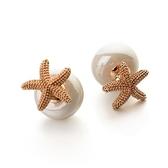 耳環 925純銀珍珠-海星設計生日情人節禮物女耳針3色73gt68[時尚巴黎]
