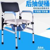 老人坐便椅孕婦坐便器移動折疊馬桶椅殘疾人洗澡椅大便椅坐廁椅子YYS      易家樂
