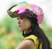 超低價新款摩托車電動男女式安全頭盔