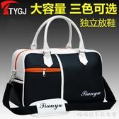 高爾夫用品包-TTYGJ 高爾夫衣物包 男士旅行包服裝包 荔枝紋PU球包 大容量 糖糖日繫