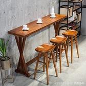 北歐實木吧台桌家用小吧台客廳隔斷高腳桌靠牆吧台餐桌休閒長條桌 全館新品85折 YTL