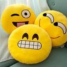 可愛表情抱枕(6款任選)約32x32x1...