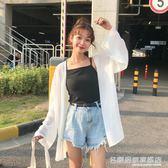 罩衫 雪紡衫裝正韓女裝寬鬆長袖衫衣薄款防曬衣外套開衫上衣 『名購居家』