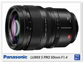 Panasonic LUMIX S 50mm F1.4 Pro 定焦 大光圈(台灣松下公司貨)全幅用 S-X50GC