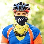 戶外騎行三角巾無縫臉罩速干透氣防沙塵蒙面巾防曬裝備自行車頭巾