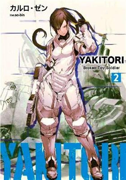 YAKITORI(2)Broken Toy Soldier