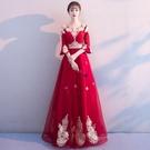 敬酒服新娘新品新款冬季中國風高腰孕婦長版顯瘦紅色結婚禮服裙女
