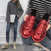 歐洲站時尚鏤空單鞋女潮休閒厚底女鞋子豆豆鞋女學生板鞋女水晶鞋坊