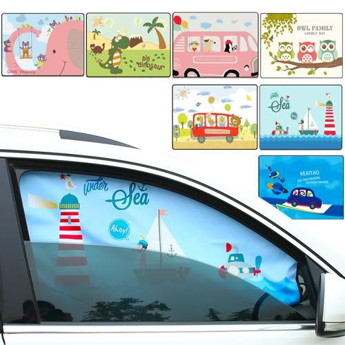 汽車遮陽窗簾 磁吸式防曬隔熱遮光 B7K039 AIB小舖