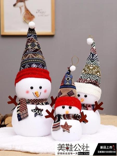聖誕節裝飾品大號聖誕雪人老人娃娃公仔擺件禮物商場櫥窗場景布置【美鞋公社】