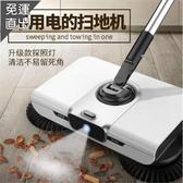 掃把簸箕套裝組合掃地機手推式家用笤帚刮水地刮掃地單個掃帚神器 IN