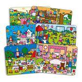 一套6張 小紅花拼圖3-6歲幼兒童拼板早教玩具20張加厚紙質