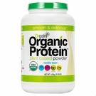 W1050700 Orgain 有機植物性蛋白營養補充粉 香草口味 1.43公斤