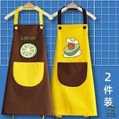 可愛日系韓版工作服家用廚房圍裙防水防油【步行者戶外生活館】