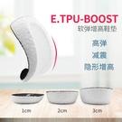 etpu boost內增高鞋墊男女運動減...