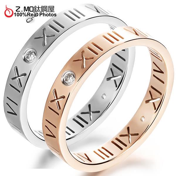 [Z-MO鈦鋼屋]幸運羅馬數字質感設計/韓系甜美風格/女生戒指/優雅單只價【BKS462】