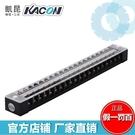 韓國凱昆機電KACON-固定式端子台 20A 20P接線板 KTB1-02021 DF 交換禮物