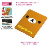 San-X 拉拉熊 懶懶熊 iPad保護殼