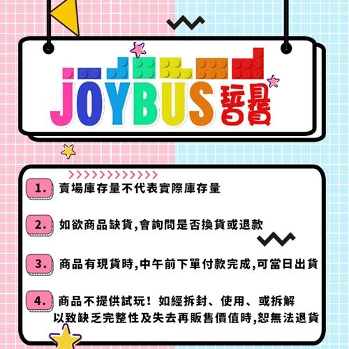 免運!!《 My Little Pony 彩虹小馬 》友誼城堡 / JOYBUS玩具百貨