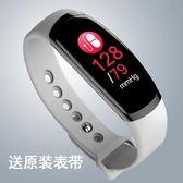 【春季上新】防水智能手環監測心率血壓睡眠男女華為oppo蘋果VIVO運動跑步彩屏