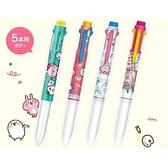 卡娜赫拉的小動物 KANAHEI X Pentel日本限定 i+好色筆五色筆管含0.4或0.5筆芯
