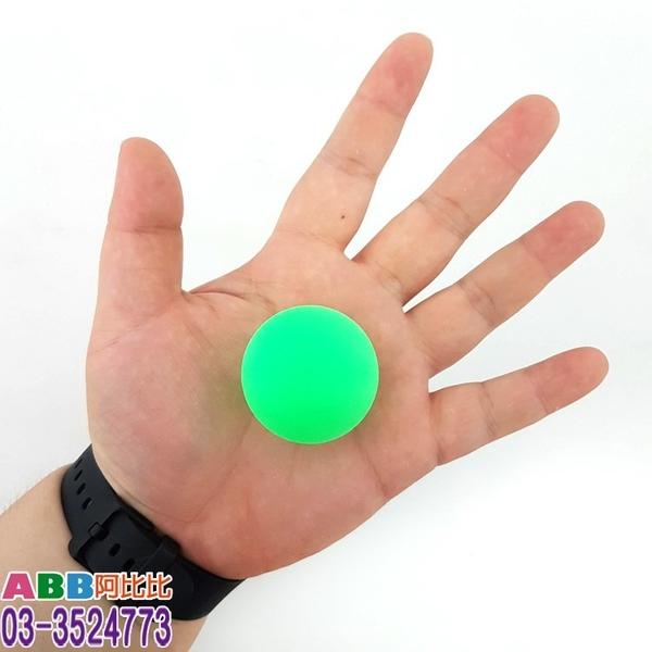 A1332_乒乓球_4cm_50入
