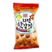 韓國 Cosmos 洋蔥風味玉米球 37g 小雞辣球【BG Shop】