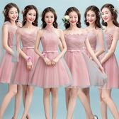 伴娘服短款時尚粉色新款韓版伴娘禮服顯瘦伴娘團姐妹裙宴會小禮服 qf4188【黑色妹妹】