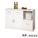 香奈兒白色4尺碗碟櫃下座(21JS1/643-5)/H&D東稻家居