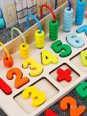 兒童計數器算術教具數學加減法計算架珠算盤小學生算數棒早教玩具