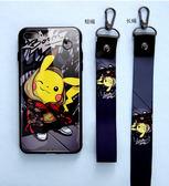 iPhone 6 6S Plus 手機殼 全包防摔保護套 矽膠軟殼 保護殼 手機套 掛繩掛脖手繩 創意卡通 光面 iPhone6