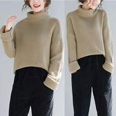 純色高領毛衣 秋冬高腰套頭粗線針織上衣女 寬鬆大尺碼顯瘦線衣潮 週年慶降價