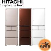 【HITACHI日立】517L 日本原裝進口變頻五門冰箱 RG500GJ