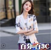 印花小西裝外套女短款2020春夏新款韓版氣質修身百搭休閒西服上衣 百分百3C