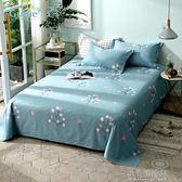 谷蝶全棉碎花單人學生床單單件1.5米床 純棉布1.8m雙人床宿舍被單『小宅妮時尚』