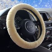 汽車方向盤套冬季毛絨女大眾朗逸速騰英朗軒逸名圖通用型汽車把套 交換聖誕禮物