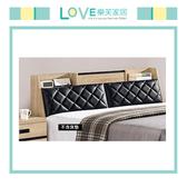 【LOVE 樂芙】多可立亞5尺床頭高級皮革