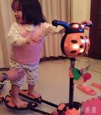 兒童寶寶小孩子蛙式四輪音樂閃光滑板車xx5144【雅居屋】TW