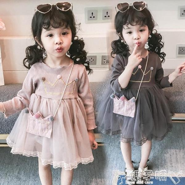 女童洋裝 女童秋款連身裙2021新款兒童洋氣時髦3456小寶寶春秋公主網紗裙子 嬡孕哺