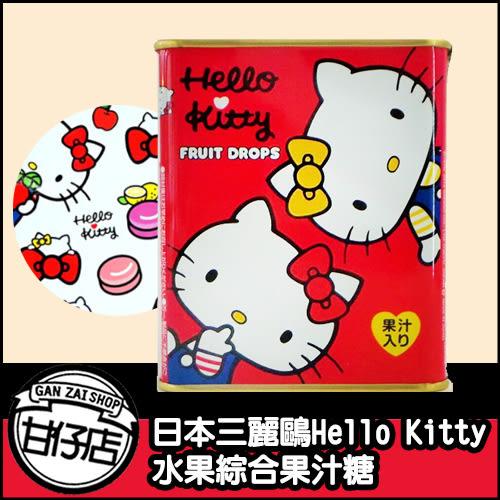 【即期品】日本 Hello Kitty 水果糖 綜合果汁糖 75g 三麗鷗 甘仔店3C配件