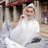 單人雨衣成人車騎行加大加厚摩托車雨披