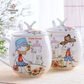 創意情侶水杯對杯 杯子陶瓷 骨瓷杯 陶瓷杯 馬克杯帶蓋帶勺咖啡杯 生日禮物 創意