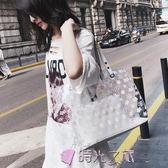 手提包夏天潮百搭大容量側背時尚手提透明包包 時光之旅 免運