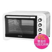 【中彰投電器】大同(45L)雙溫控不鏽鋼電烤箱,TOT-B4506A【全館刷卡分期+免運費】