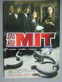 【書寶二手書T6/一般小說_GRE】霹靂MIT電視小說_八大電視公