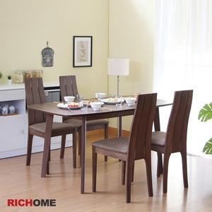【RICHOME】雅蜜拉餐桌椅組(一桌四椅)胡桃木色