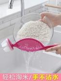 淘米神器淘米勺洗米